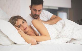 Как спать с мужем после его измены: советы психолога