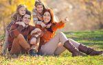 Как сохранить семью советы мужу и жене