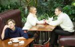 Как удержать мужа от измен и возможно ли это