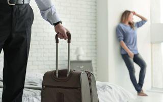 Как следует себя вести если муж ушел к другой?