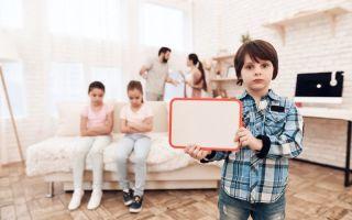 Многодетная семья и развод