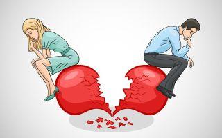 Почему и каким образом распадаются семьи? Основания, причины и мотивы