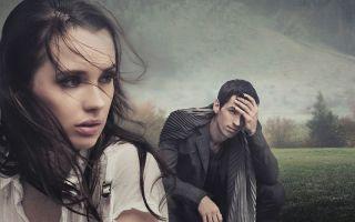 10 признаков что у вашего мужа остались чувства к бывшей жене