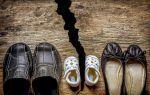 Возможен ли развод в семье с ребенком до 1 года?