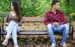 10 советов, как прекратить постоянные ссоры в отношениях