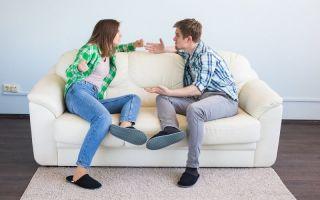 Восстановление отношений после ссоры с любимым человеком