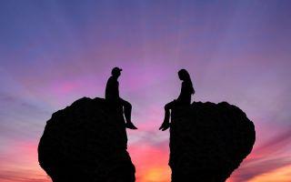 Что делать — разводиться или сохранять семью?