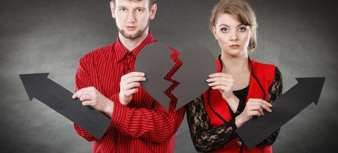 Способы избавиться от мыслей о жизни с бывшем мужем