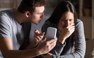 Хочу изменить мужу — что делать?