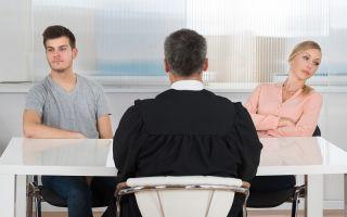 Поведение супругов на разводе в суде
