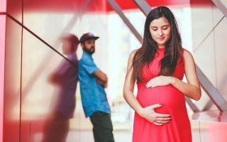Причины развода с женами во время беременности