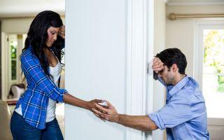 Как вернуться к мужу, если ушла от него к другому?
