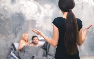После измены мужа прошло 2 года, но доверия нет