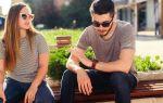 Разговор с мужем об отношениях: с чего начать и как решиться