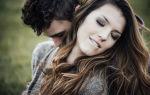 Может ли мужчина любить любовницу больше, чем жену?