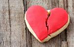 Как вернуть девушку после расставания — советы психолога