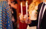 Венчание и измена — как поступать жене?