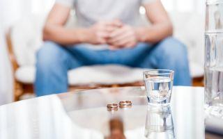 Как вести себя, если бросила жена?