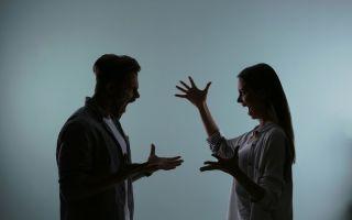 Как ссориться с мужем, чтобы не навредить браку