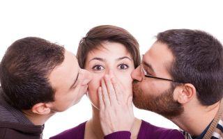 Любовный треугольник — как сделать выбор?