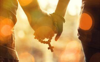 Принципы семейных отношений в православном браке